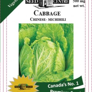 Cabbage-Chinese Michihili